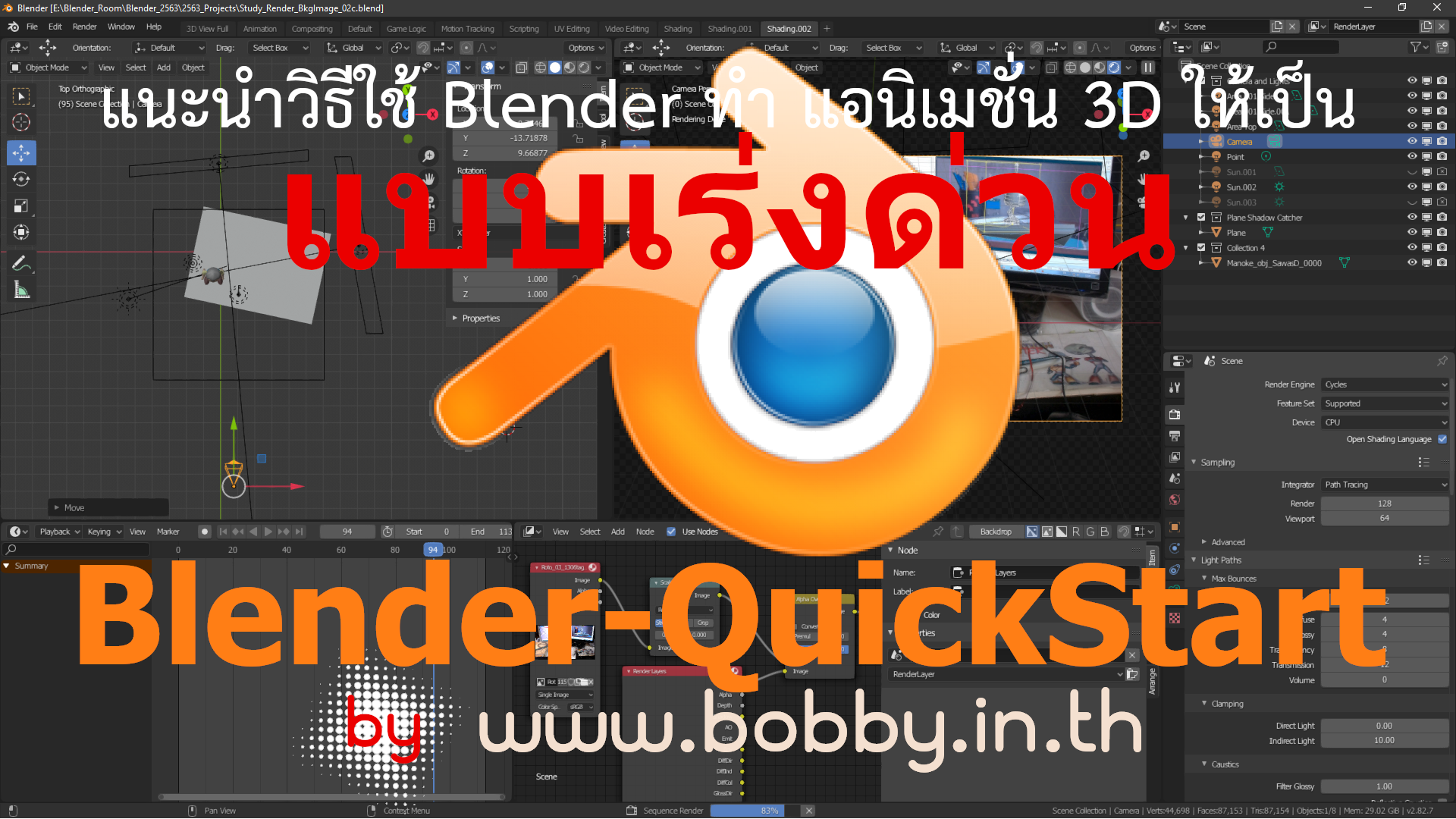 Blender Quick Start by Bobby.in.th